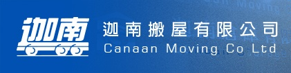 CANAAN MOVING CO LTD